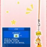 ciondolo_cellulare_pokemon_scraggy_bitorzolelmo_pokemontimes-it