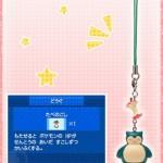 ciondolo_cellulare_pokemon_snorlax_avanzi_pokemontimes-it