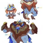 evoluzioni fake di Froakie