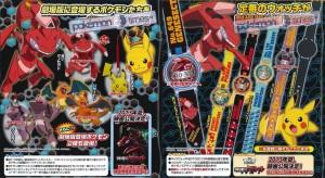 merchandise_film-sunyshore_pokemontimes-it