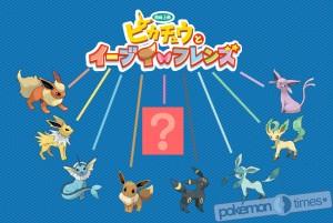 nuova-evoluzione-di-eevee_pokemontimes-it