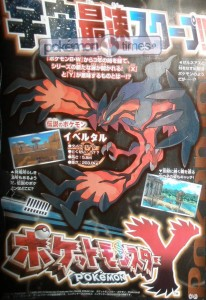 pokemonX_pokemon_Y_Yveltal_corocoro_pokemontimes-it