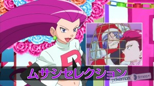 speciale_teamrocket_02_pokemontimes-it