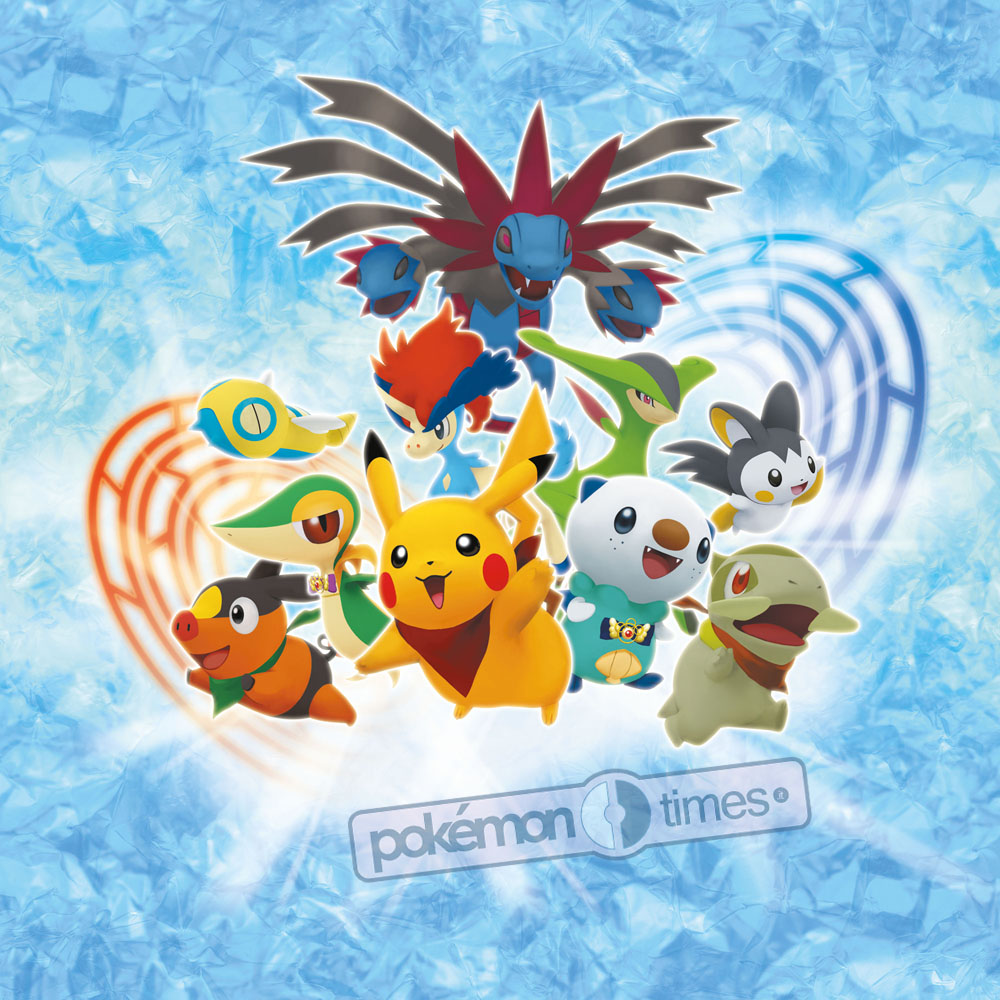 artwork_md_portali_sull_infinito_pokemontimes-it
