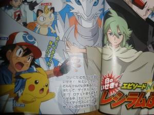 best_wishes2_episodeN_finale2_pokemontimes-it