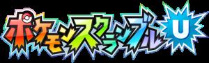 logo_scrambleU_pokemontimes-it