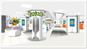 pokecenter_nagoya_pic01_pokemontimes-it