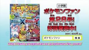 pokemon_fan28_1_pokemontimes-it