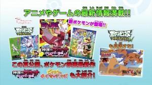 pokemon_fan28_2_pokemontimes-it
