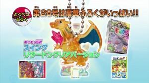 pokemon_fan28_3_pokemontimes-it