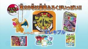 pokemon_fan28_4_pokemontimes-it