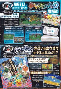 pokemon_scrambleU_corocoro_febbraio_pokemontimes-it