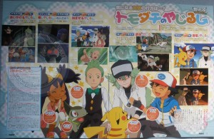 best_wishes2_episodeN_marzo-aprile01_pokemontimes-it