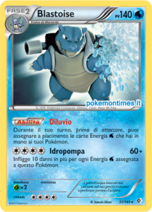 blastoise_confini-varcati_pokemontimes-it