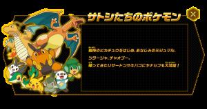 genesect_extrarapido_risveglio_di_mewtwo_pokemon_di_ash_pokemontimes-it