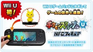 scrambleU_tecnologia_NFC_pokemontimes-it