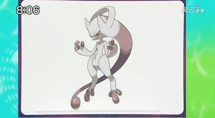 mewtwo-nuovo-pokemon_pokemontimes-it