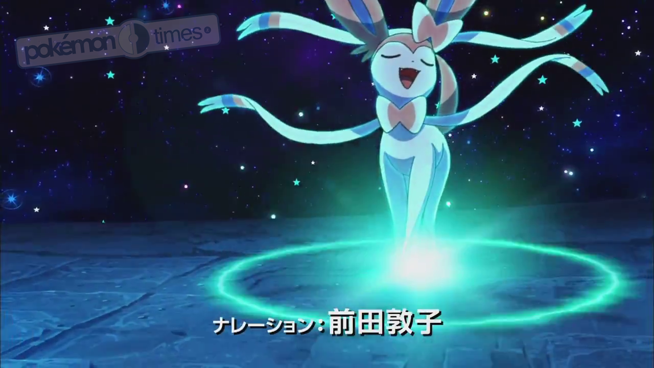 sylveon_tipo-fata_pokemontimes-it