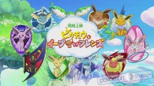 tipo-di-sylveon-cortometraggio-pokemontimes-it