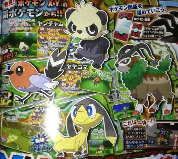 CoroCoro_Giugno_2013_nuovi_pokemon_pokemontimes-it