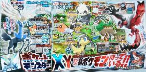 CoroCoro_giugno_2013_1_pokemontimes-it