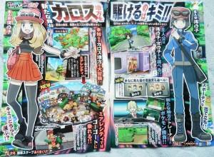 CoroCoro_giugno_2013_2_pokemontimes-it