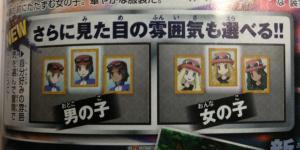 personalizzazione_personaggi_pokemonX_Y_pokemontimes-it