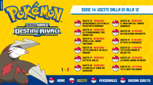 piano_dell_opera_pokemon_nero_e_bianco_destini_rivali_dvd_gazzetta_pokemontimes_it