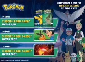 promozione_dvd_pokemon_nero_e_bianco_destini_rivali_dvd_gazzetta_pokemontimes_it