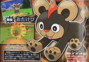 Shishiko_corocoro-luglio1_pokemontimes-it