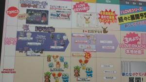 anime_pokemon_XY_opuscolo_32°_prize-fair-banpresto_pokemontimes-it