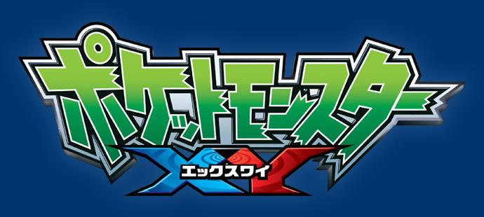 pokemon_XY_anime_logo_pokemontimes-it