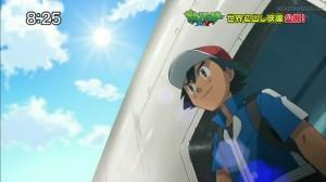 Anteprima anime - Immagine 2