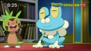 Anteprima anime - Froakie 1