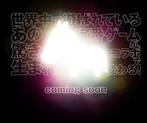 gamefreak-silhouette_pokemontimes-it