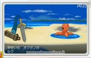 Pokémon X e Y - Octillery vs Honedge
