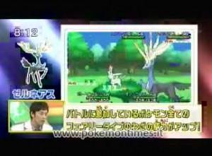 Pokémon X e Y - Xerneas e Sylveon