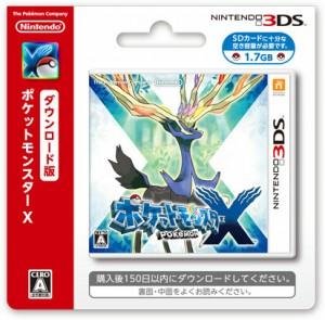 Pokemon_X_scheda_downalod_pokemontimes-it