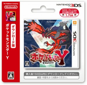 Pokemon_Y_scheda_downalod_pokemontimes-it