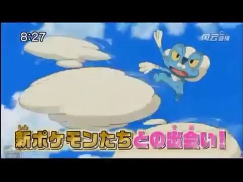 anime_Pokemon_XY_trailer_breve_2_pokesmash_pokemontimes-it