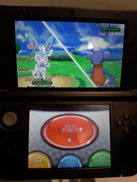 demo_Pokemon_X-e-Y_Sylveon_cromatico_pokemontimes-it