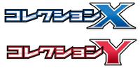 Collezione X e Y logo_pokemontimes-it