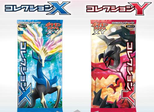 collezione-x-collezione-y_pokemontimes-it
