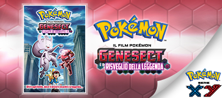 pokemon_genesect_e_la_leggenda_risvegliata_anime_xy_pokemontimes_it