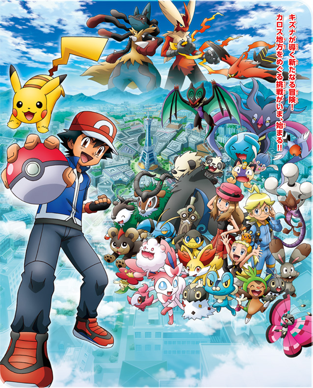 poster_anime_PokemonXY_pokemontimes-it
