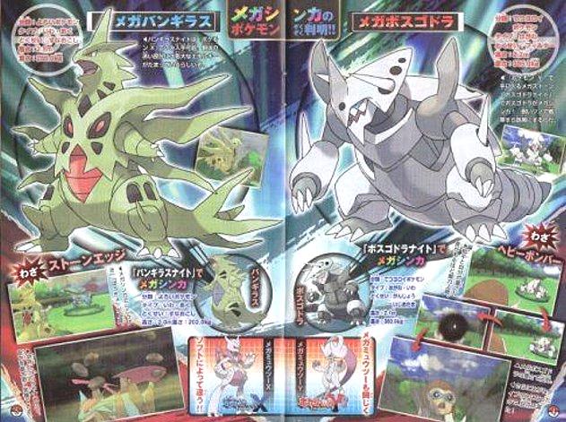 MegaTyranitar_MegaAggron_corocoro_pokemontimes-it