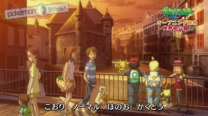 Pokemon_XY_anime_pre-premiere_special_opening_pokemontimes-it