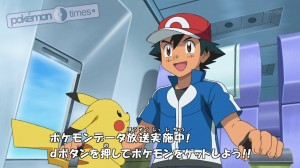Pokemon_XY_anime_pre-premiere_special_sequenza-esclusiva_pokemontimes-it