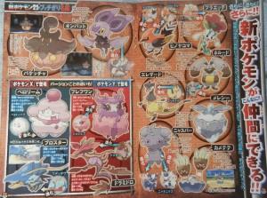 nuovi_pokemon_leak_corocoro_pokemontimes-it