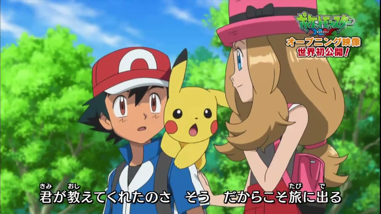 pokemonXY_anime_opening_pokemontimes-it